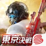 「荒野行動-スマホ版バトロワ 3.0」iOS向けメジャーアップデート版をリリース。新マップで、東京決戦が登場!