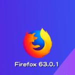 Mozilla、Firefox 63.0.1デスクトップ向け修正版をリリース。