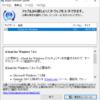 Apple、「iCloud for Windows 7.8.1」最新版リリースで、Windows 10 October Updateとの互換性の問題を修正