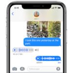 【iOS 12】iPhoneやiPadで音声メッセージの有効期限をカスタマイズする方法