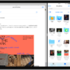 新型iPad Pro(2018)でマルチタスク機能を使用する方法