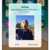 【iPhone/iPad】「エアドロップ痴漢」から身を守るために日頃やっておきたい4つのステップで出来るAirDropの設定方法