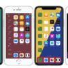 【iOS 12】iPhoneのドックとフォルダを隠したり、背景色を変更したりする方法