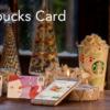 iPhoneにスターバックスカードを入れてカードレスで使う方法。カードの作り方、チャージの方法、そして使い方は?