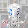 iOS 12.1.2をiOS 12.1.1、あるいは12.1にダウングレードする方法