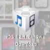 iOS 12.1.2ファームウェア IPSWの機種別ダウンロードリンク(Appleオフィシャル・リンク)