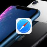 【iOS 12】Safariのキャッシュと履歴を消去する方法