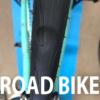 【ロードバイク】タイヤにコブができる【チューブレス】