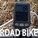 【ロードバイク】ELEMNT BOLTがwifiに繋がらない【サイコン】