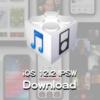 iOS 12.2ファームウェア IPSWの機種別ダウンロードリンク(Appleオフィシャル・リンク)