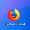 Mozilla、Firefox 66.0.4デスクトップ向け修正バージョンをリリース。無効にされたWeb拡張機能を再度有効にするための証明書チェーンの修復