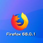 Mozilla、Firefox 68.0.1デスクトップ向け修正版をリリース。