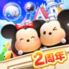 「ディズニー ツムツムランド 1.3.21」iOS向け最新版をリリース。