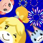 「どうぶつの森 ポケットキャンプ 3.4」iOS向け最新版をリリース。新アイテム「ギフト」など、フレンドともっと楽しめる機能を追加!