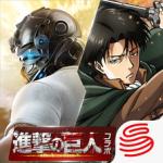 「荒野行動-スマホ版バトロワ 5.8」iOS向け最新版をリリース。荒野行動×進撃の巨人コラボ開催!
