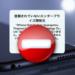 【iOS 11】朗報!TuTuAppやTweakBox、GBA4iOSなどのApple証明書取り消しによるエラーを根本的に修正する方法